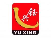 YUXING LOGO